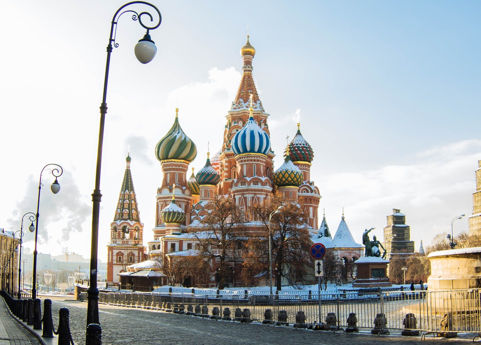 St. Basil's Cathedral, Russia.